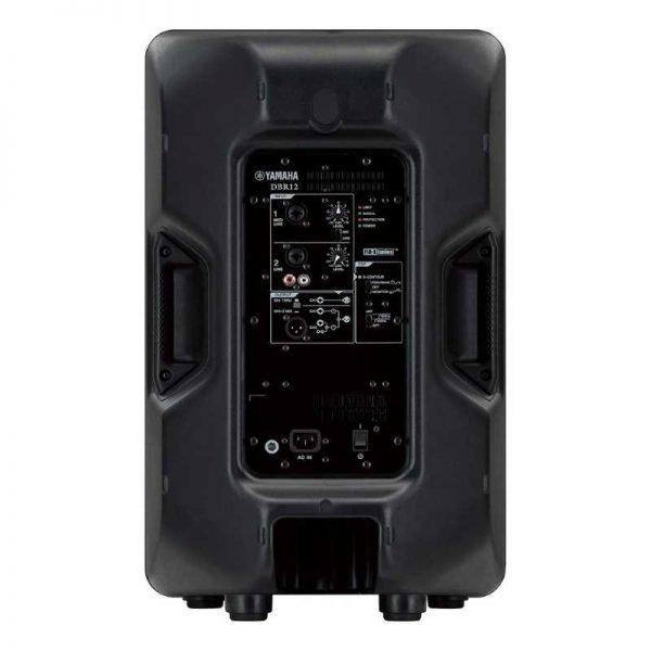 "Yamaha DBR12 12"" 2-way Powered Loudspeaker"